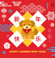 chinese new year design with dog zodiac vector image vector image
