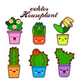 cute lovely kawaii houseplants kawaii faces vector image
