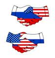 usa and russia partnership and business handshake vector image