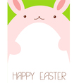 background with pink Easter rabbit vector image vector image