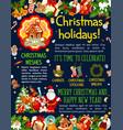 christmas holiday santa gifts greeting card vector image