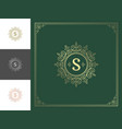luxury logo template vintage flourishes vector image vector image
