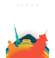 travel japan 3d paper cut world landmarks vector image