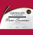 pink elegance horizontal certificate template vector image vector image