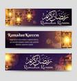 ramadan kareem banners template vector image vector image