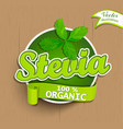 stevia label logo sticker vector image