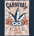 carnival mask and a tent on vintage background vector image