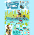 fisherman in boat with fish on rod fishing sport vector image vector image