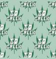 marijuana seamless background go green quote vector image vector image