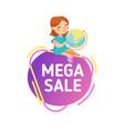 mega sale back to school discount banner vector image vector image