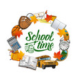 school time frame stationery bus and textbook vector image vector image