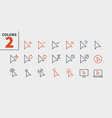 selection cursors ui pixel perfect well-crafted vector image vector image