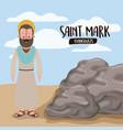 evangelist saint mark in scene in desert next vector image vector image