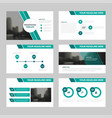green abstract presentation templates vector image vector image