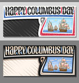 layout for columbus day vector image vector image