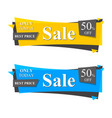 special offer sale banner for your design vector image vector image