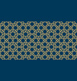 geometric islamic seamless pattern f