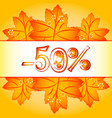 autumn banner with orange maple leaves vector image