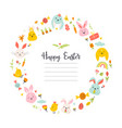 easter holiday banner with place for text vector image vector image