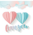 love card for valentine s day lettering love you vector image