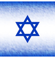 Abstract Background using Israel flag colors vector image vector image