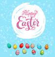 big holiday egg card vector image