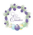 happy easter background template with beautiful vector image