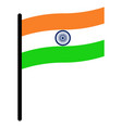 india flag flat icon vector image