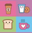 kawaii set icons breakfast coffee cookie milk vector image vector image