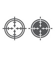 aim line and glyph icon focus and circle target vector image vector image