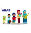 arab muslim generation female set people person vector image