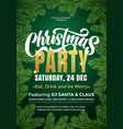 christmas party banner template with text and fir vector image vector image