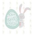 easter bunny - modern colorful celebration vector image