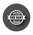 for rent grunge rubber stamp with long shadow vector image vector image