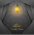 ramadan kareem greeting card template with lantern vector image