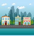 urban city landscape vector image vector image