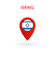 location icon for israel flag eps file vector image vector image