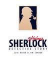 sherlock holmes logo or emblem detective vector image