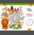 how many animals educational game vector image vector image