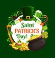 irish holiday st patricks day symbols lettering vector image