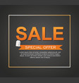 sale banner isolated on dark background vector image vector image