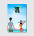 summer love man woman couple holding hands looking vector image vector image