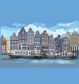 colorful hand drawing holland 7 vector image