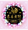 gold Calligraphy 2017 gold Happy Chinese new year vector image