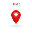 location icon for swiss flag eps file vector image