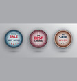 round sale tags vector image vector image