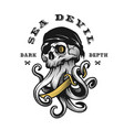 sea devil pirate skull with tentacles octopus vector image