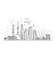 seoul architecture line skyline vector image vector image