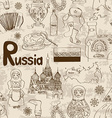 Sketch Russia seamless pattern vector image vector image