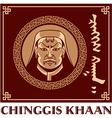 Chinggis Khaan vector image vector image